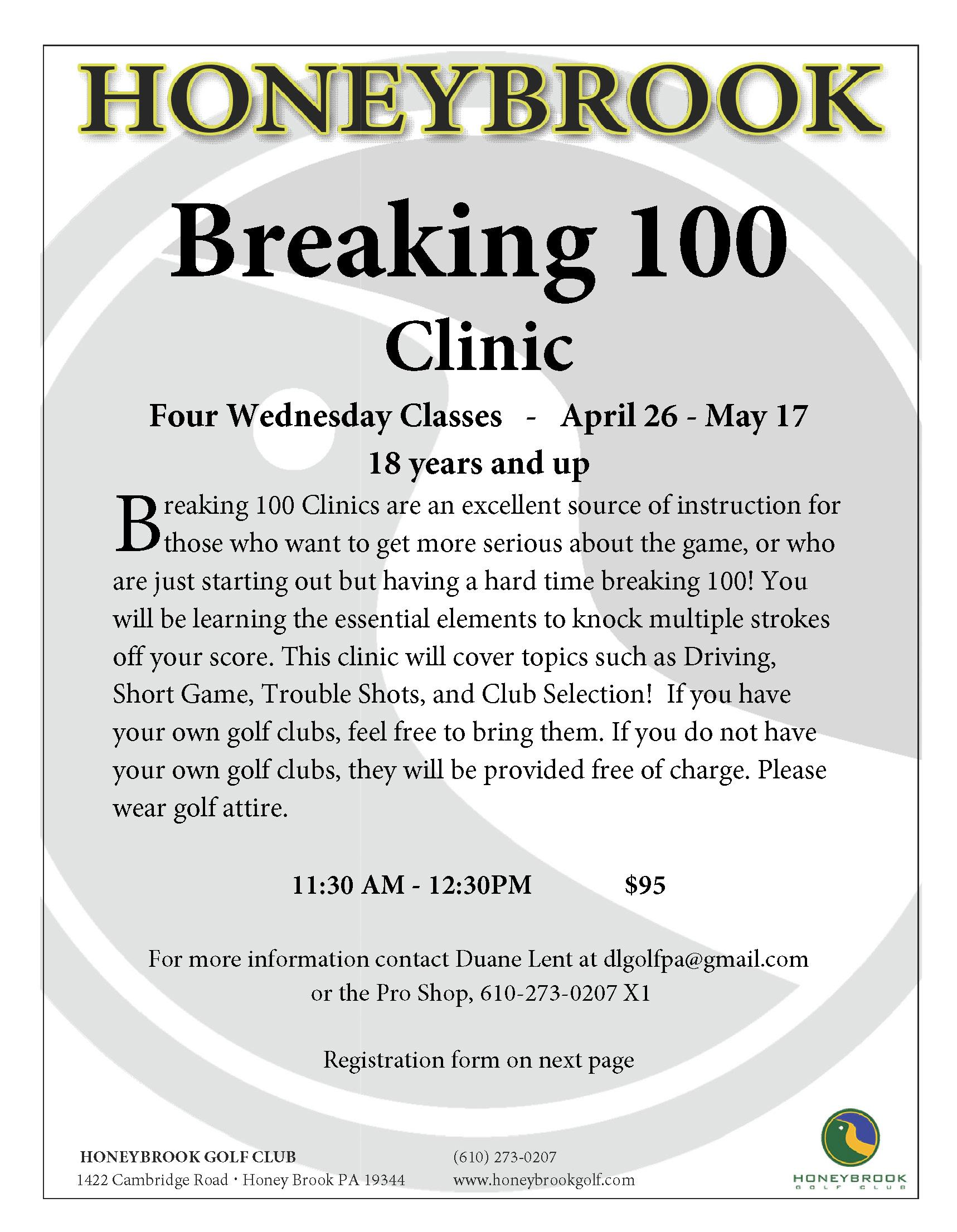 2017 Breaking 100 Clinic Page 1