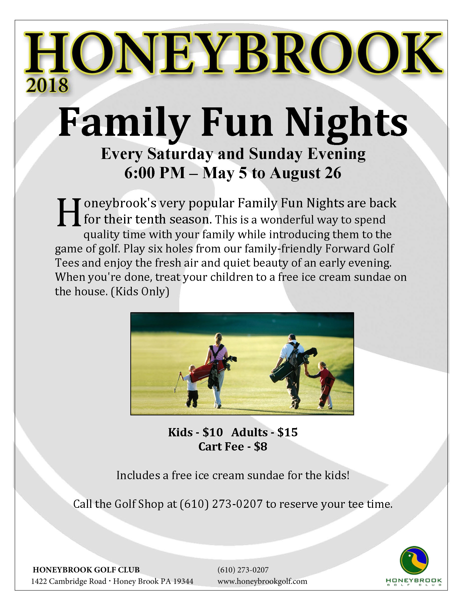 2018 Family Fun Nights