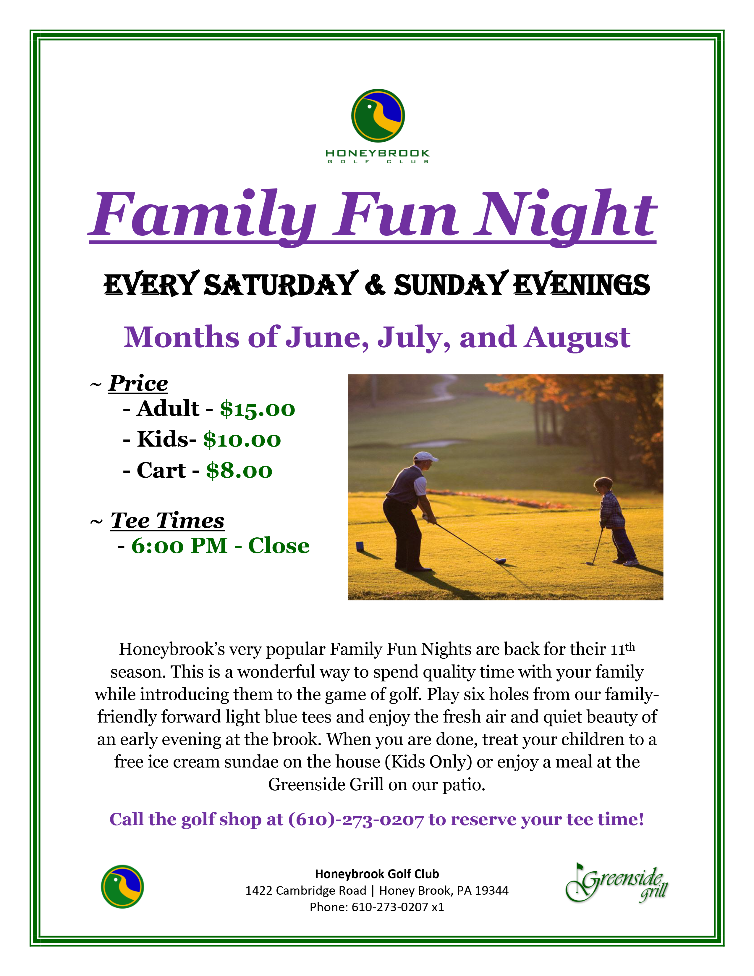2019 Family Fun Night Flyer